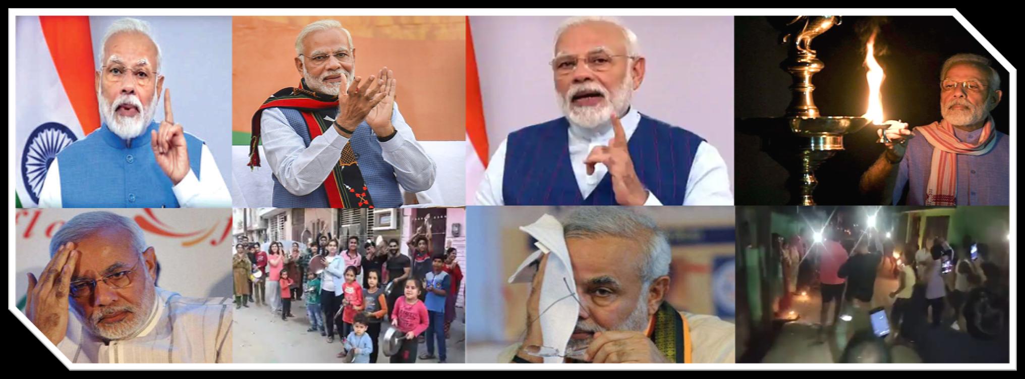 PM's call