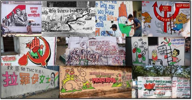 Walls Blog Pic 1